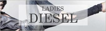 ladiesdiesel