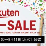 楽天市場店 スーパーSALE 商品限定 10%OFF!